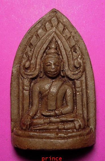 Thai Amulet store offer rare Thai amulets and Talismans, Amulet