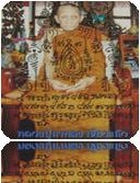 LP Kalong