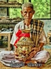 Pho Pu Noi Tan