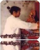 AJ Suphakkan