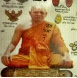 LP Pune