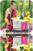 KB Det, Wat Mai Rattanakosin
