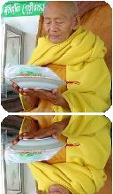 KB Kiewma, Wat RongDoo