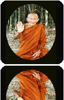 LP Noi Yannateepo, Wat Pa Donpradoo